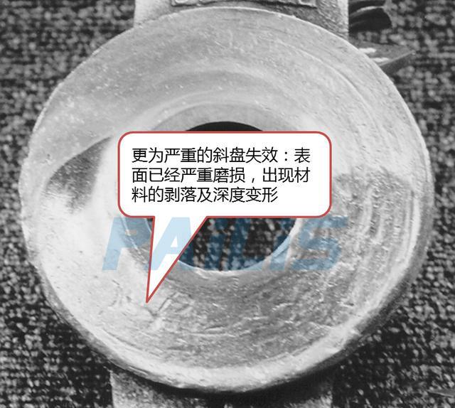 力士乐液压泵斜盘深度磨损